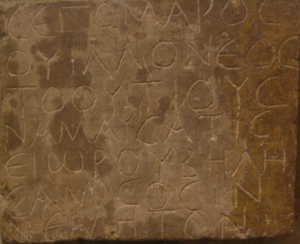 Inscription from St. Lizier (Anonyme (Gaule) — Fabrice Philibert-Caillat)